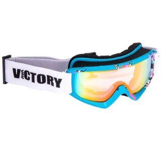 Dětské lyžařské brýle Victory SPV 630 modrá